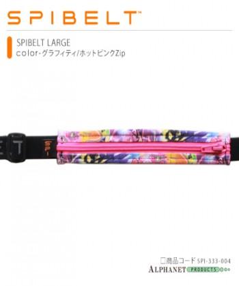 SPIBELT LARGE グラフィティ/ホットピンク