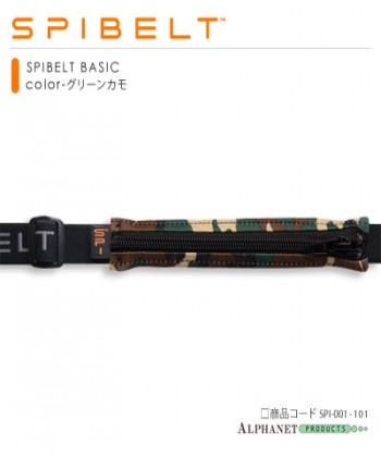 SPIBELT BASIC グリーンカモ