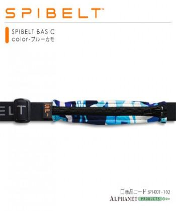 SPIBELT BASIC ブルーカモ