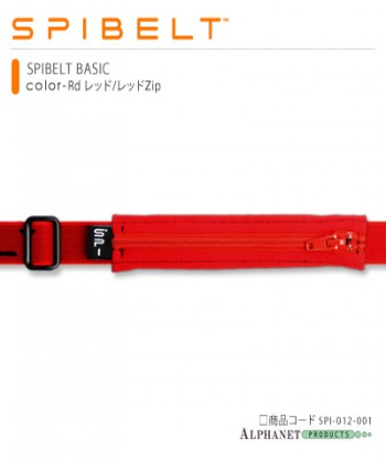 SPIBELT BASIC Rd レッド/レッドZip