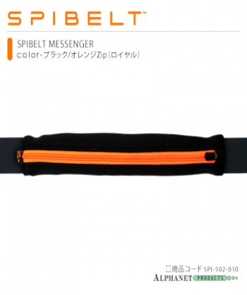 SPIBELT メッセンジャー ブラック/オレンジZip