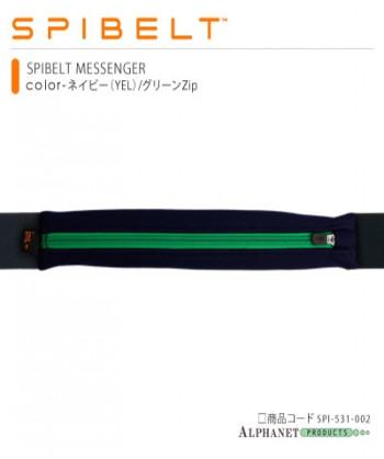 SPIBELT メッセンジャー ネイビー(YEL)/グリーンZip