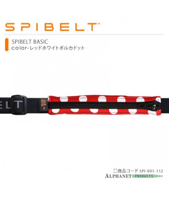SPIBELT BASIC レッドホワイトポルカドット