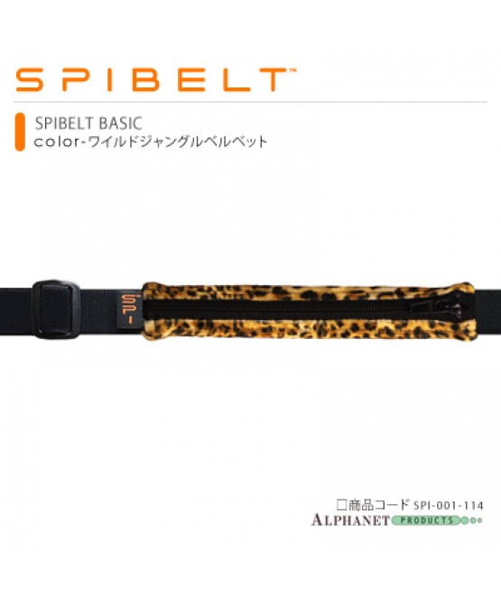 SPIBELT BASIC ワイルドジャングルベルベット