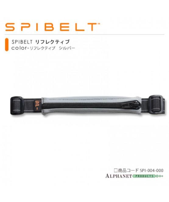 SPIBELT SPECIAL リフレクティブ シルバー