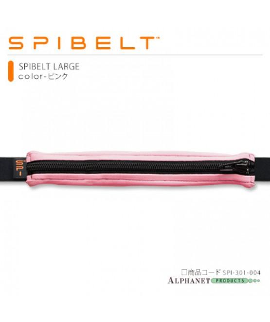 SPIBELT LARGE ピンク