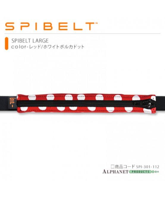 SPIBELT LARGE レッド/ホワイトポルカドット