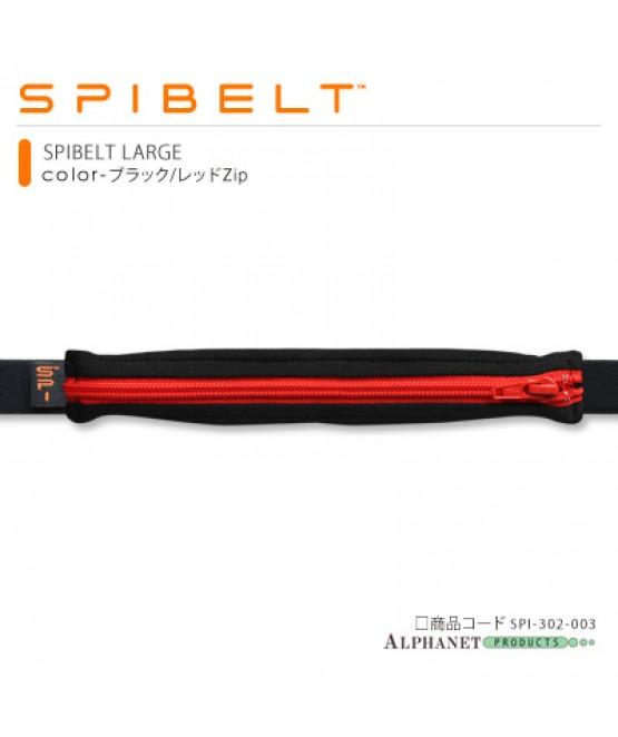 SPIBELT LARGE ブラック/レッドZip