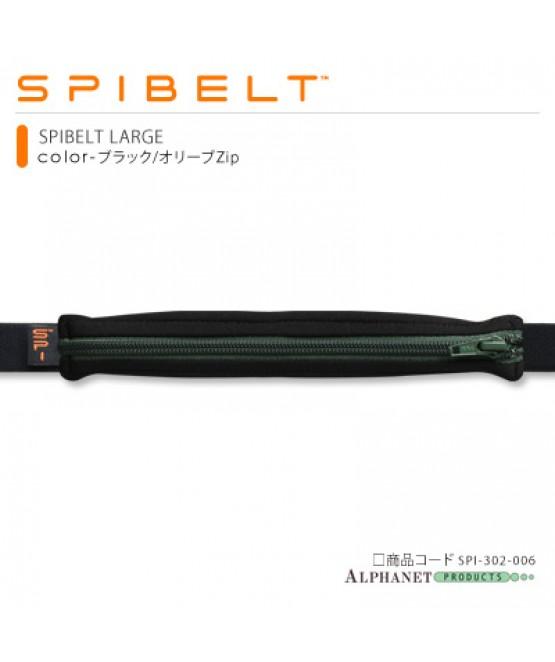 SPIBELT LARGE ブラック/オリーブZip