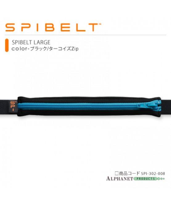 SPIBELT LARGE ブラック/ターコイズZip
