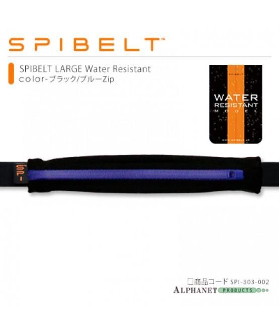SPIBELT LARGE WATER RESISTANT ブラック/ブルーzip